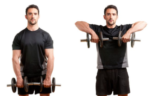 upright-dumbbell-row-overhead-cable-curl-alternative-exercises